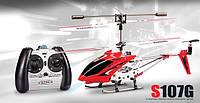 Радиоуправляемый вертолет SYMA S 107G