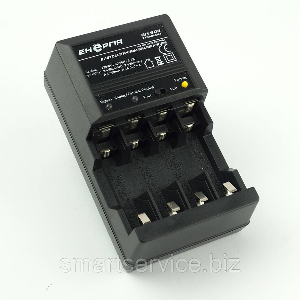Зарядное устройство ЕНЕРГИЯ ЕН508