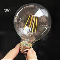 LED лампа Эдисона G-80 (4w)