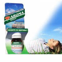Aroma (Арома) Композиция эфирных масел Успокаивающая 10 мл