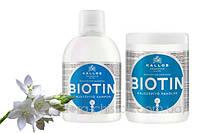 Набор средств для улучшения роста волос Kallos Biotin