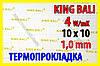 Термопрокладка KingBali 4W 1.0 mm 10х10 серая оригинал термо прокладка термоинтерфейс