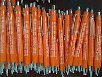 Печать на ручках логотипа Киев