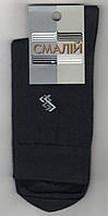Носки подростковые демисезонные х/б Смалий, 11В3-302Д, 23 размер (36-38), чёрные, 10200