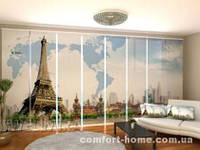 Панельная штора Карта мира комплект 8 шт
