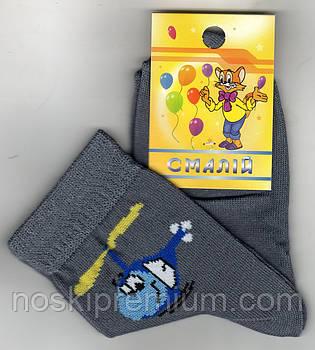 Детские носки демисезонные х/б Смалий, рис 57, цвет 29, 18 размер (27-29), 10224