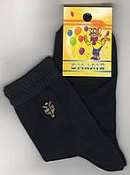 Детские носки демисезонные х/б Смалий, рис 58, цвет 02, 18 размер (27-29), 10225
