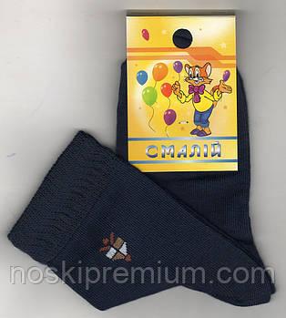 Детские носки демисезонные х/б Смалий, рис 58, цвет 27, 18 размер (27-29), 10226