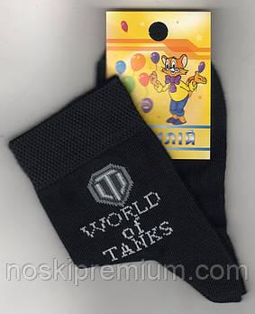 Детские носки демисезонные х/б Смалий, рис 49, цвет 02, 18 размер (27-29), 10229