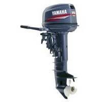 Лодочный мотор Yamaha 25BWCS