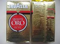Кофе молотый из Италии Lavazza Qualita Oro 250 гр, кава мелена Лавацца