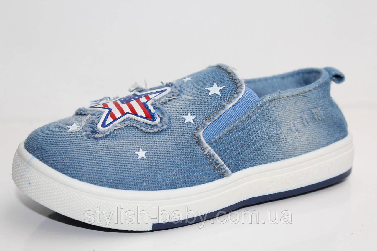 Детская обувь оптом. Детские кеды (слипоны) бренда GFB для мальчиков (рр. с 26 по 31)