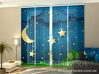 Панельная штора Месяц и звезды комплект 4 шт