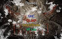 Прибытие: GNC, OLIMP, SmartShake, VP Lab.