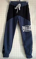 Детские спортивные брюки для мальчика  116-122 см
