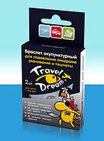 Браслет от тошноты Travel Dream акупунктурный для мальчиков