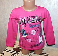 Кофта на девочку 5-6,6-7,7-8,8-9 лет 100 % хлопок цвет есть ярко розовая и молоко