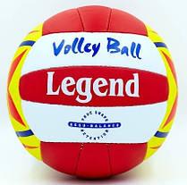 М'яч волейбольний PU LEGEND LG5188