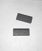 Щетка для двигателя графитовая 4мм*5мм (миксер), 2шт