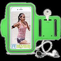 Универсальный спортивный чехол на руку для телефонов