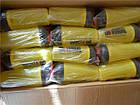 Шейкер Universal 700мл желтый, фото 4