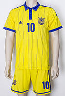 Футбольная форма сб. Украина ЧМ 2014, желтая, т12
