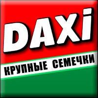 Ищем дистрибьюторов в Украине!