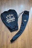 Спортивный костюм Adidas, адидас, синий, ориджинал, белое лого, молодежный, стильный, К24