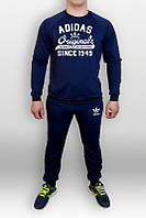 Спортивный костюм Adidas, адидас, синий, реглан, хб, с манжетом, К34