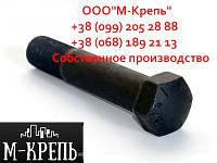 Башмачный болт М20 ГОСТ 11674 -75, фото 1