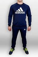 Спортивный костюм Adidas, адидас, брендовый, синий, спортивный, модный, хб, К37