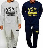 Спортивный костюм Adidas, адидас, ориджинал, в ассортименте, реглан, хб, спортивный, К53
