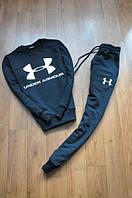 Спортивный костюм Under armour, андер армор, черный, реглан, белое лого, спортивный, К73