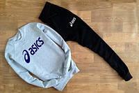 Спортивный костюм Asics, асикс, серая кофта черные штаны, новый, спортивный, К79