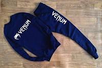 Спортивный костюм Venum, венум, черный, мужской, хб, спортивный, К105