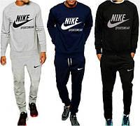 Спортивный костюм Nike, отличное качество, спортивный костюм найк, цвет: серый, синий, чёрный, К148