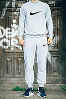 Спортивный костюм Nike, отличного качества, спортивный костюм найк, серый, унисекс, К174