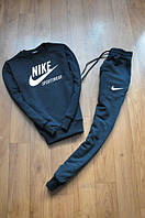 Спортивный костюм Nike, спортивный костюм найк, модный, отличного качества, в ассортименте, К182
