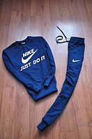 Спортивный костюм Nike, спортивный найк, костюм мужской/женский, синий, К184