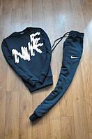 Спортивный костюм Nike, мужской костюм, спортивный, найк, отличного качества, К187