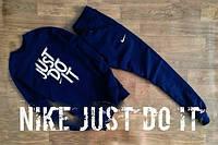 Спортивный костюм Nike, мужской/женский, спортивный костюм, все размеры, трикотаж, белое лого, К195