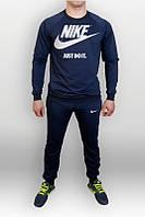 Спортивный костюм Nike, найк, синий, реглан,синий, молодежный, летный, в наличии, К217