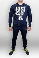 Спортивный костюм Nike, найк, синий, реглан, синий, летный, спортивный, хб, К218
