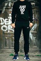 Спортивный костюм Nike, найк, черный, релан, стильный, спортивный, молодежный, К226