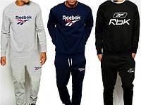 Спортивный костюм Reebok, рибок, в ассортименте, реглан, спортивный, повседневный, молодежный, К 281