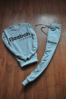 Спортивный костюм Reebok, рибок, серый, реглан, спортивный, футер, молодежный, К 292