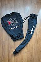 Спортивный костюм Reebok, рибок, черный, реглан, хлопковый, повседневный, в наличии, К301