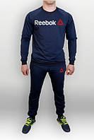 Спортивный костюм Reebok, рибок, синий, реглан, трикотаж, молодежный, стильный, К317