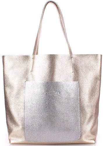 Золотисто-серебристая женская сумка из натуральной кожи POOLPARTY Mania mania-golden-silver