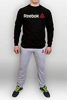 Спортивный костюм Reebok, рибок, серо-черный, реглан, хлопок, спортивный, молодежный, К339